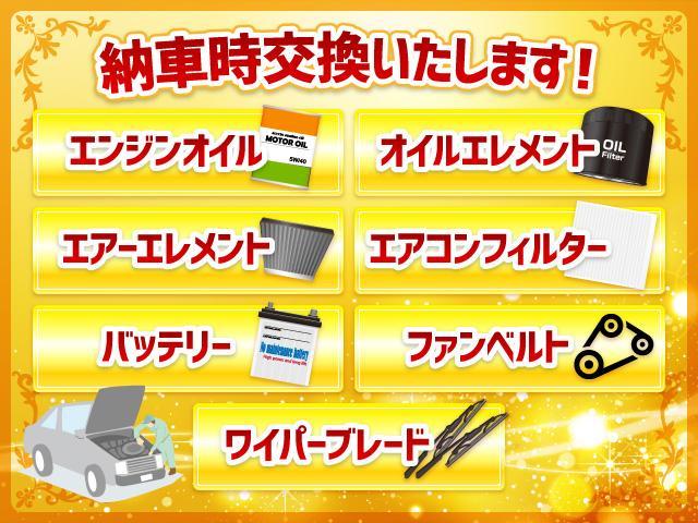 SS-II/ナビ 純正エアロパーツ 大型リアスポ キーレス(5枚目)