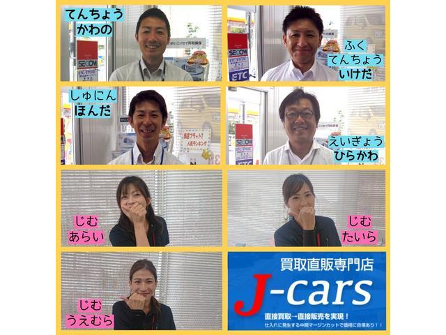「スバル」「レガシィツーリングワゴン」「ステーションワゴン」「福岡県」の中古車4