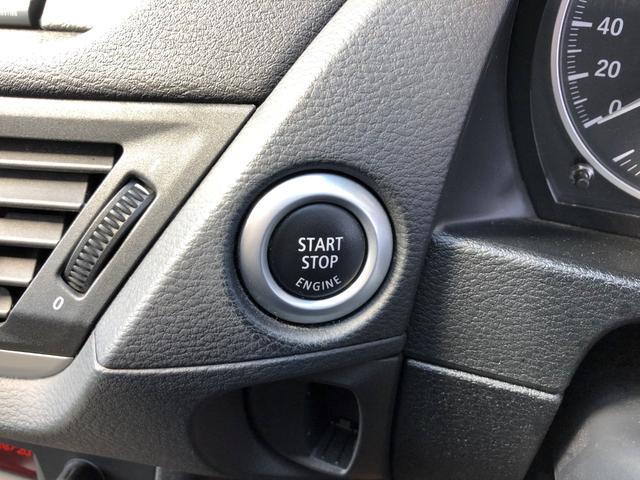 sDrive 18i ハイラインパッケージ/ナビ フルセグTV レザーシート シートヒーター パワーシート スマートキー プッシュスタート ETC キセノンライト(14枚目)