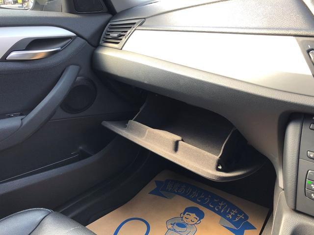 sDrive 18i ハイラインパッケージ/ナビ フルセグTV レザーシート シートヒーター パワーシート スマートキー プッシュスタート ETC キセノンライト(22枚目)