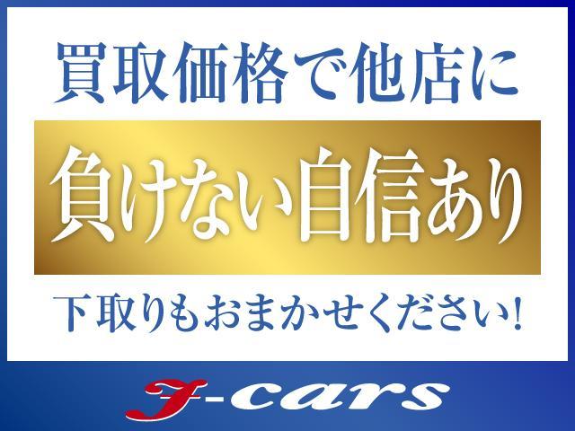 2.0i /ナビ フルセグTV バックカメラ ETC キセノンライト キーレス 社外16インチAW 7人乗り(41枚目)