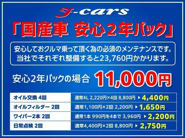 2.0i /ナビ フルセグTV バックカメラ ETC キセノンライト キーレス 社外16インチAW 7人乗り(44枚目)