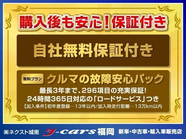 2.0i /ナビ フルセグTV バックカメラ ETC キセノンライト キーレス 社外16インチAW 7人乗り(48枚目)