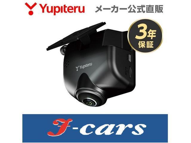2.0i /ナビ フルセグTV バックカメラ ETC キセノンライト キーレス 社外16インチAW 7人乗り(49枚目)