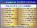 スバル エクシーガ 2.0i-S HDDナビTV キセノンライト キセノンライト