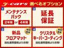 日産 ノート X SDナビ フルセグTV アイドルストップ スマートキー