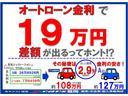 sDrive 18i ハイラインパッケージ/ナビ フルセグTV レザーシート シートヒーター パワーシート スマートキー プッシュスタート ETC キセノンライト(44枚目)