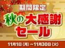 2.0i /ナビ フルセグTV バックカメラ ETC キセノンライト キーレス 社外16インチAW 7人乗り(3枚目)