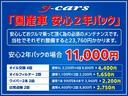 2.0i /ナビ フルセグTV バックカメラ ETC キセノンライト キーレス 社外16インチAW 7人乗り(6枚目)