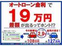 2.0i /ナビ フルセグTV バックカメラ ETC キセノンライト キーレス 社外16インチAW 7人乗り(46枚目)
