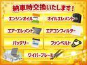 2.0i /ナビ フルセグTV バックカメラ ETC キセノンライト キーレス 社外16インチAW 7人乗り(47枚目)