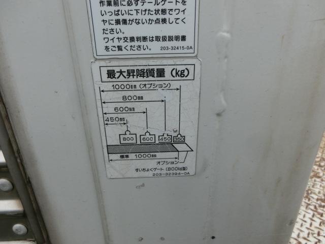 三菱ふそう キャンター 2tバンPG