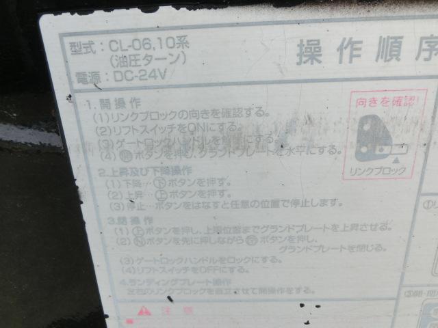 日産 アトラストラック 2.9tアルミバンPG