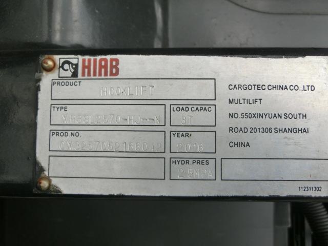 三菱ふそう キャンター ヒアブコンテナ車