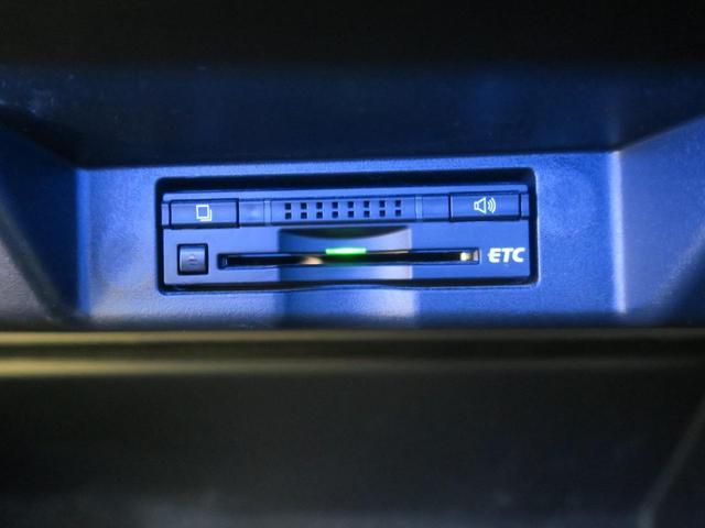 トヨタ ハリアー プレミアム アドバンスドパッケージ 純正8型ナビTV
