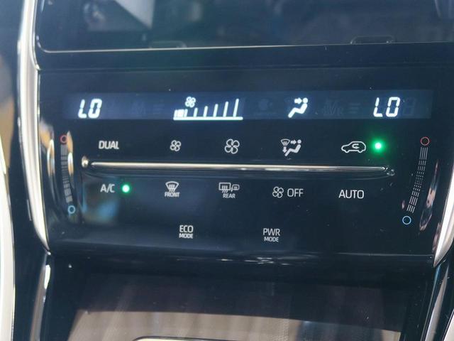 エレガンス 新車未登録 セーフティセンス LEDヘッド(8枚目)