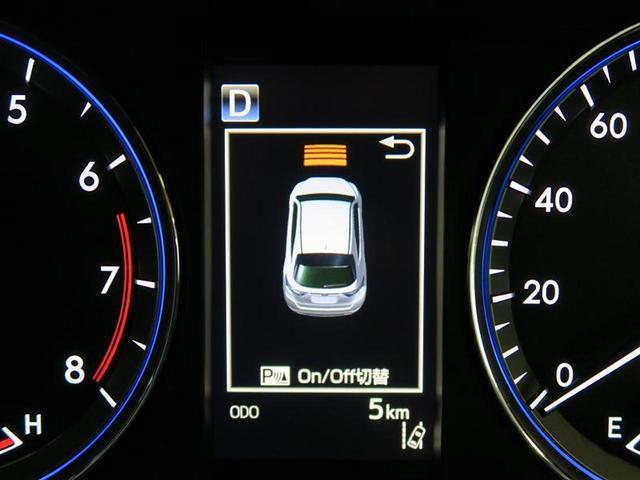エレガンス 新車未登録 セーフティセンス LEDヘッド(9枚目)