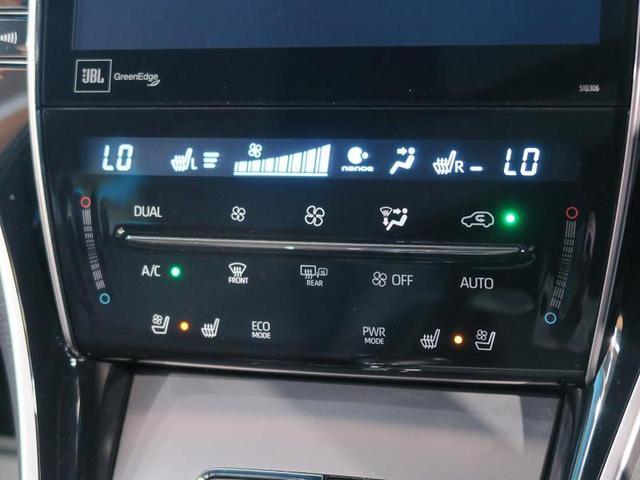 トヨタ ハリアー プログレス メタル アンド レザーパッケージ メーカーナビ