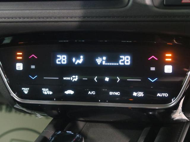 【シートヒーター付き左右分離型フルオートエアコン】運転席と助手席でそれぞれお好みの温度設定が可能で全席にも最適な空調をお届け致します。