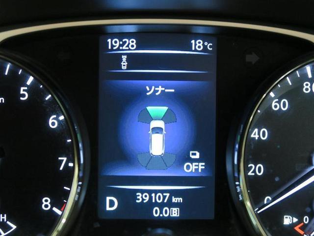 モード・プレミア エマージェンシーブレーキパッケージ(10枚目)