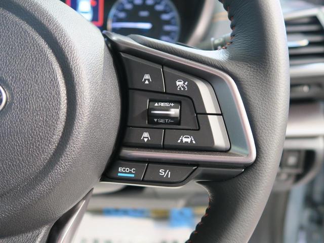 アドバンス 登録済未使用車 LEDヘッド レーダークルーズ(10枚目)