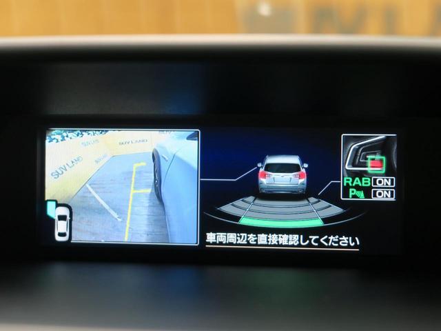 アドバンス 登録済未使用車 LEDヘッド レーダークルーズ(11枚目)