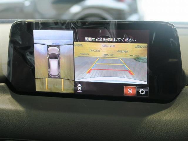 XD プロアクティブ 登録済未使用車 コネクトナビTV(4枚目)