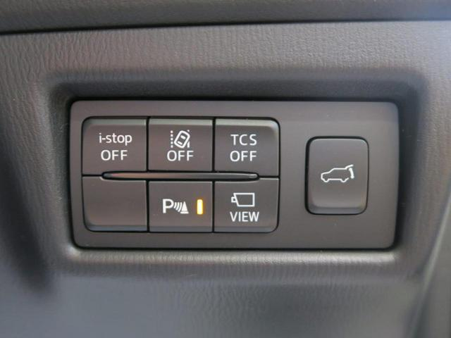 XD プロアクティブ 登録済未使用車 コネクトナビTV(7枚目)