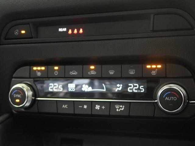 XD プロアクティブ 登録済未使用車 コネクトナビTV(9枚目)