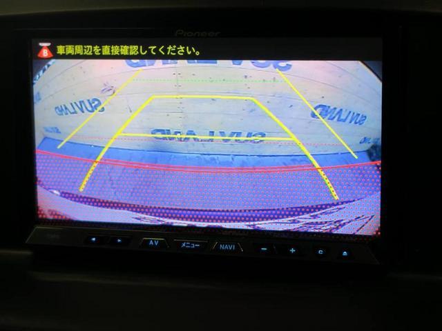 XD ディーゼルターボ 純正ナビTV HIDヘッド(4枚目)