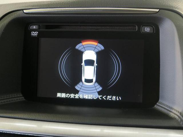 XD プロアクティブ コネクトナビTV LEDヘッド(7枚目)