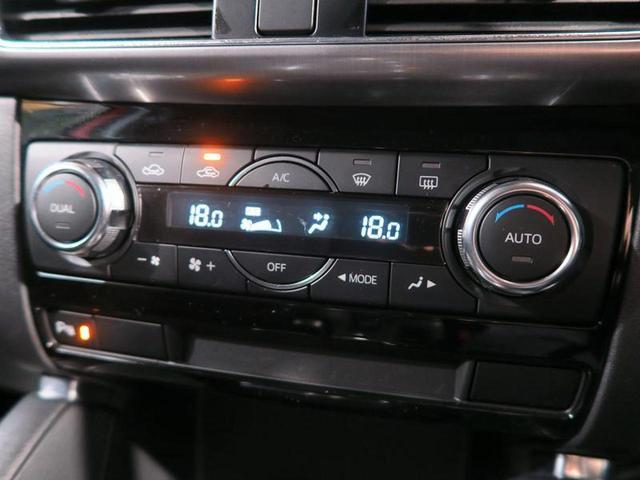 XD プロアクティブ コネクトナビTV LEDヘッド(9枚目)