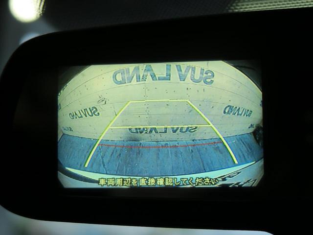 XD SDナビ バックカメラ サイドカメラ スマートキー(4枚目)