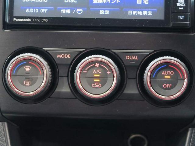 2.0i-L アイサイト 純正ナビTV HIDヘッド 4WD(9枚目)