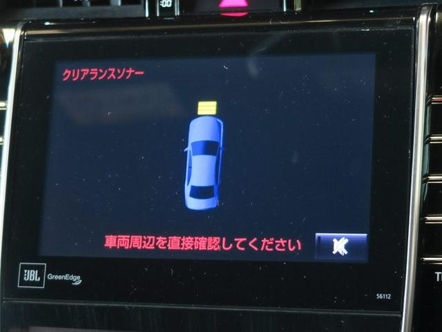 「トヨタ」「ハリアー」「SUV・クロカン」「福岡県」の中古車8