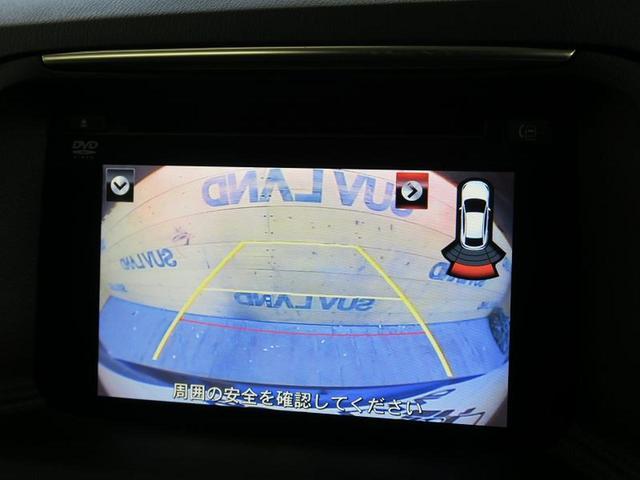 「マツダ」「CX-5」「SUV・クロカン」「福岡県」の中古車4