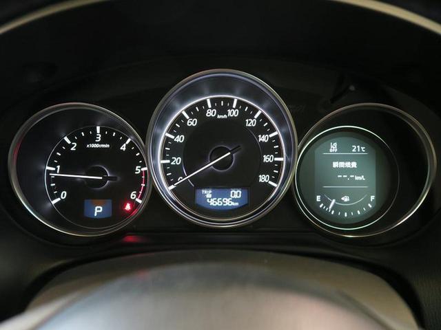 「マツダ」「CX-5」「SUV・クロカン」「福岡県」の中古車21