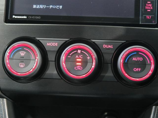 2.0i-L アイサイト 純正ナビ レーダクルーズ ETC(11枚目)