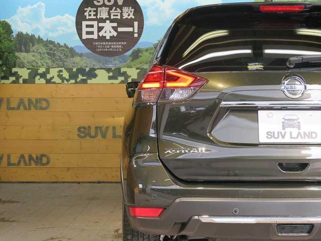 「日産」「エクストレイル」「SUV・クロカン」「福岡県」の中古車50