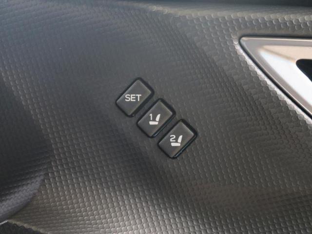 「スバル」「フォレスター」「SUV・クロカン」「福岡県」の中古車7