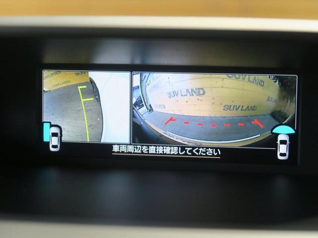 「スバル」「フォレスター」「SUV・クロカン」「福岡県」の中古車8