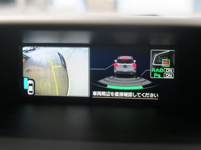 「スバル」「フォレスター」「SUV・クロカン」「福岡県」の中古車11