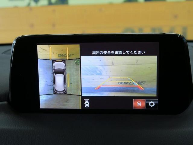 「マツダ」「CX-5」「SUV・クロカン」「福岡県」の中古車47