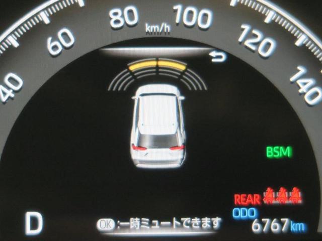 「トヨタ」「RAV4」「SUV・クロカン」「福岡県」の中古車8