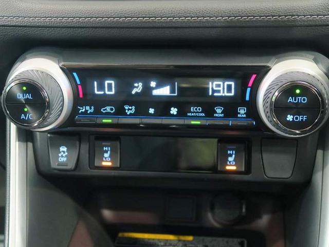 「トヨタ」「RAV4」「SUV・クロカン」「福岡県」の中古車12