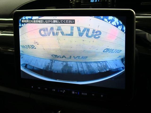 Z ブラックラリーエディション 11型BIG-X キャノピー 11型BIG-X キャノピー 衝突被害軽減装置 クルコン LEDヘッド 禁煙車 ETC バックカメラ 純正18AW(5枚目)