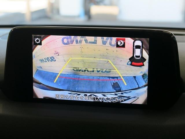 XDプロアクティブ メーカーナビ サイド・バックカメラ レーダークルーズ ETC 純正19インチアルミ 前席シートヒーター 禁煙車 コーナーセンサー(4枚目)