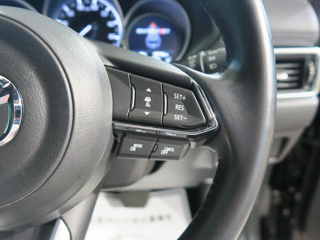 XDプロアクティブ メーカーナビ サイド・バックカメラ レーダークルーズ ETC 純正19インチアルミ 前席シートヒーター 禁煙車 コーナーセンサー(5枚目)