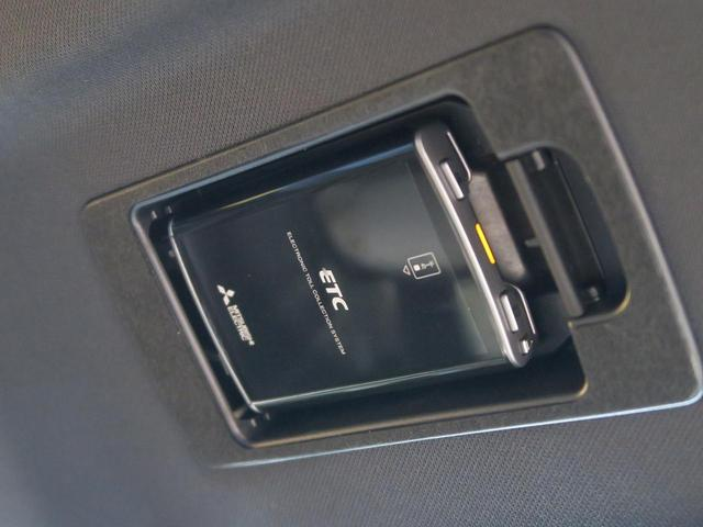 XDプロアクティブ メーカーナビ サイド・バックカメラ レーダークルーズ ETC 純正19インチアルミ 前席シートヒーター 禁煙車 コーナーセンサー(6枚目)