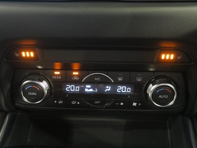 XDプロアクティブ メーカーナビ サイド・バックカメラ レーダークルーズ ETC 純正19インチアルミ 前席シートヒーター 禁煙車 コーナーセンサー(30枚目)
